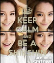 KEEP CALM AND BE A SHIKSHIN - Personalised Poster large