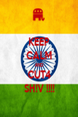 KEEP CALM AND CUT4 SH!V !!!! - Personalised Poster large