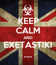 KEEP CALM AND EXETASTIKI .... - Personalised Poster large