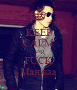 KEEP CALM AND FUCK Манжаа - Personalised Poster large