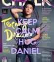 KEEP CALM AND HUG DANIEL  - Personalised Poster large