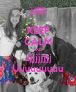 KEEP CALM AND Jjjjjjjjj Uuuuuuuuu - Personalised Poster large