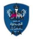 KEEP CALM AND LOVE AJA - Personalised Poster large