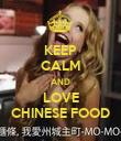 KEEP CALM AND LOVE CHINESE FOOD - Personalised Poster large