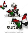 KEEP CALM AND LOVE SUDAN - Personalised Poster large