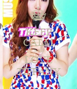 KEEP CALM AND LOVE TIFFANY - Personalised Poster large