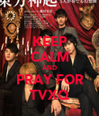 KEEP CALM AND PRAY FOR TVXQ - Personalised Poster large