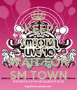 KEEP CALM AND WAIT FOR SM TOWN - Personalised Poster large