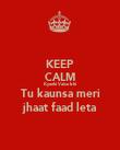 KEEP CALM Kyonki Vaise bhi  Tu kaunsa meri jhaat faad leta - Personalised Poster small