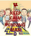 KEEP CALM WATCH RUNNING  MAN - Personalised Poster large