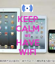 KEEP CALM WE HAVE WIFI - Personalised Poster large