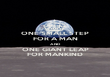 ONE SMALL STEP FOR A MAN AND ONE GIANT LEAP FOR MANKIND - Personalised Poster large