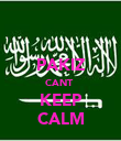 PAKIZ CANT  KEEP CALM - Personalised Poster large