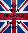PINW MPAFOUS KAI PAIZW PRO  - Personalised Poster large