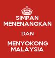 SIMPAN MENENANGKAN DAN MENYOKONG MALAYSIA - Personalised Poster large