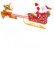Baby's 1st Christmas  - Personalised Large Wall Decal