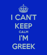 I CAN'T KEEP CALM I'M GREEK - Personalised Large Wall Decal
