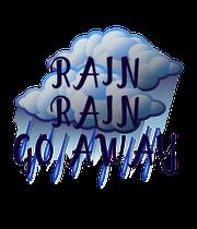 RAIN RAIN GO AWAY - Personalised Poster large