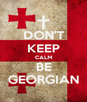 DON'T KEEP CALM BE GEORGIAN - Personalised Poster A4 size