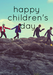happy  children's  day      - Personalised Poster A4 size