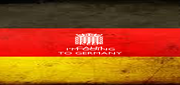 KEEP CALM,  I'M GOING TO GERMANY - Personalised Poster A4 size