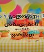 გილოცავ დაბადების  დღეს ♥ ☻ ♥ ფარშად  - Personalised Poster A1 size