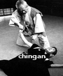 chingan - Personalised Poster A1 size