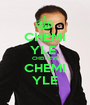 CHEMI YLE  CHEIDEVI CHEMI YLE - Personalised Poster A1 size