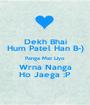 Dekh Bhai Hum Patel Han B-) Panga Mat Liyo Wrna Nanga Ho Jaega :P - Personalised Poster A1 size