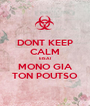 DONT KEEP CALM EISAI  MONO GIA TON POUTSO - Personalised Poster A1 size
