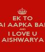 EK TO MAI AAPKA BABU AND I LOVE U AISHWARYA - Personalised Poster A1 size