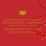 Gilocavt nino dabadebis  dges,gisurvebt  jamrtelobas  didxans sicocxles,shens sayvarel  adamianebtan ertad,.ufali  gfaravdes mudam - Personalised Poster A1 size