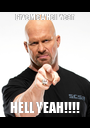 Give Me A Hell Yeah HELL YEAH!!!! - Personalised Poster A1 size