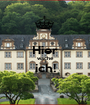 Hier wache ich!  - Personalised Poster A1 size
