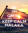 I'M GREEK AND I CANNOT KEEP CALM MALAKA - Personalised Poster A1 size
