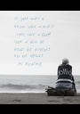 If you want to  know what a man's  like, take a good  look at how he  treats his inferiors,  not his equals.  - J.K. Rowling - Personalised Poster A1 size