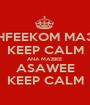 ISHFEEKOM MA3A KEEP CALM ANA MA2BEE ASAWEE KEEP CALM - Personalised Poster A1 size