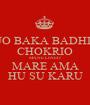 JO BAKA BADHI  CHOKRIO MANE LINEO MARE AMA HU SU KARU - Personalised Poster A1 size