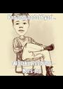 Kan 3ndi hadaf f7yati ...  Walakin 7ssbuhli Hors-jeu - Personalised Poster A1 size