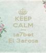 KEEP CALM ANa sa7bet El 3arosa - Personalised Poster A1 size