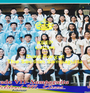 KEEP CALM AND Dont Forget The Section Sampaguita - Personalised Poster A1 size