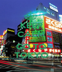 KEEP CALM AND GO TO TOKYO - Personalised Poster A1 size