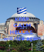 KEEP CALM and HELLAS  will rise again - Personalised Poster A1 size