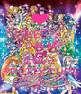 KEEP CALM AND LOVE PRETTY CURE - Personalised Poster A1 size