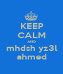 KEEP CALM AND mhdsh yz3l ahmed - Personalised Poster A1 size
