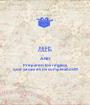 KEEP CALM AND Preparen los regalos que ya casi es mi cumpleaños!!!! - Personalised Poster A1 size