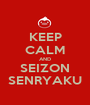 KEEP CALM AND SEIZON SENRYAKU - Personalised Poster A1 size