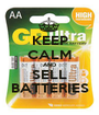 KEEP CALM AND SELL BATTERIES - Personalised Poster A1 size