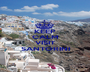 KEEP CALM AND VISIT SANTORINI - Personalised Poster A1 size