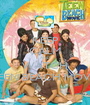 KEEP CALM AND WATCH TEEN BEACH MOVIE - Personalised Poster A1 size